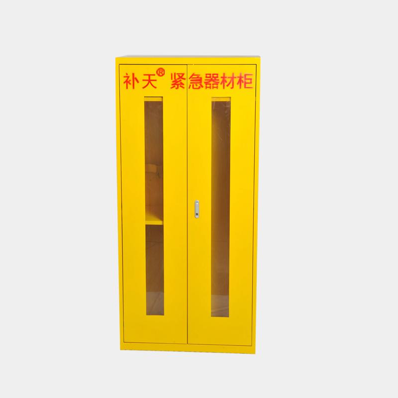 紧急器材柜/防护用品储存柜