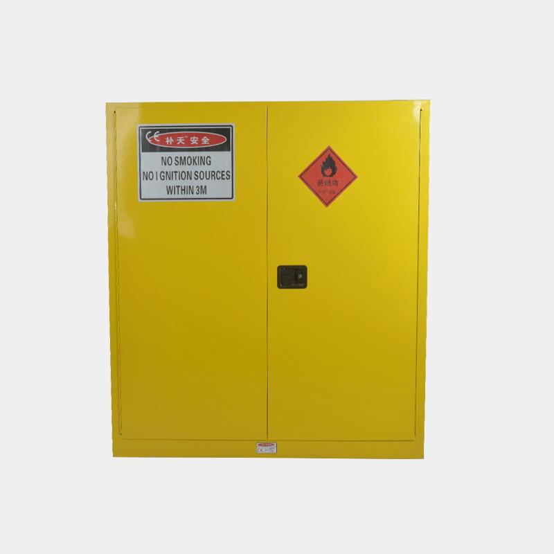 油桶储存柜