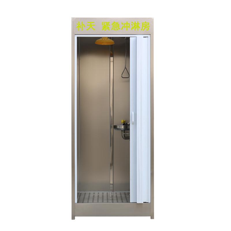 BTC11  不锈钢紧急冲淋房